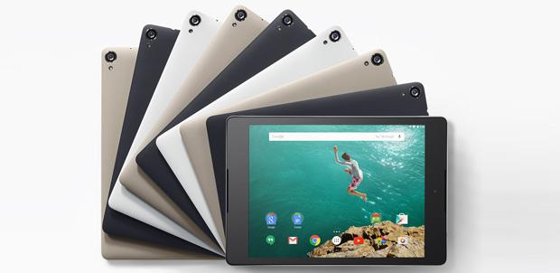 Google y HTC presentan la nueva Nexus 9