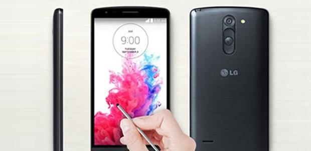 LG G4 buscará competir contra Galaxy Note 4