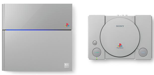 PlayStation-4-Edicion-20-aniversario