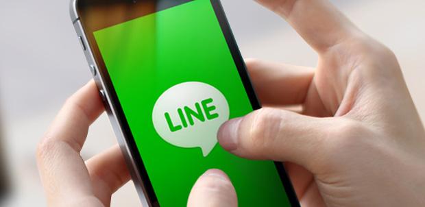 LINE es la Mejor Startup Internacional del 2015