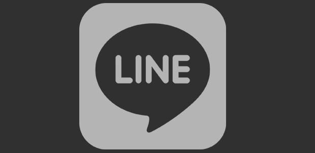 LINE Seguridad