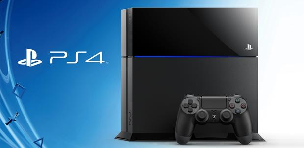 Todos los cambios que tendrá PlayStation 4