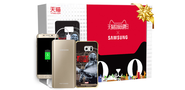 La edición limitada de Samsung Galaxy S6 edge+ Ant-Man