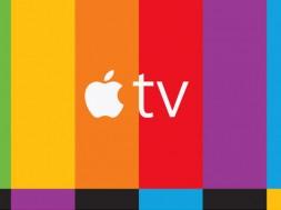 El nuevo Aple TV