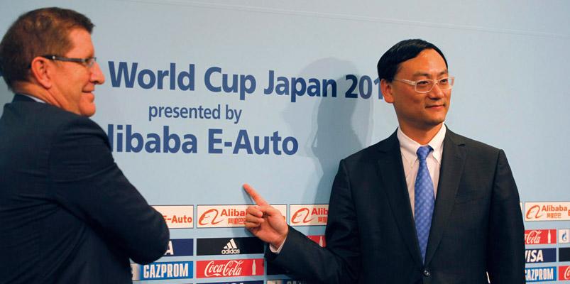 Alibaba con FIFA