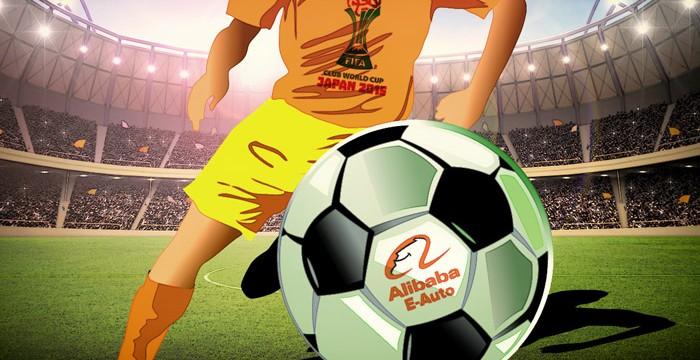 FIFA Alibaba E-Auto