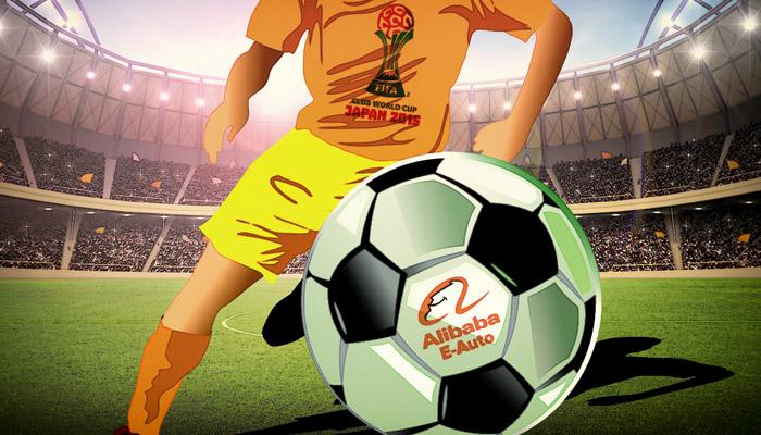 Alibaba hasta en la Copa Mundial de Clubes de la FIFA