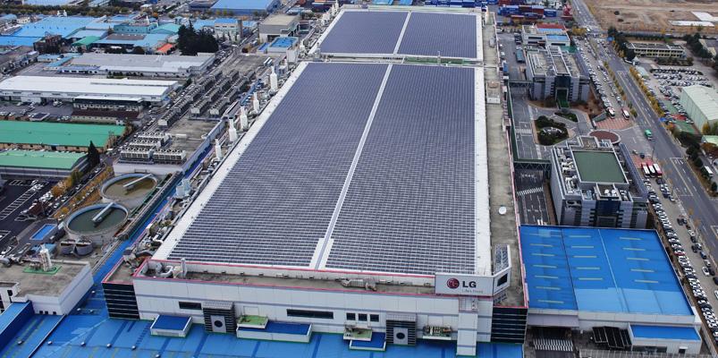 Energía solar, el futuro que busca LG Electronics