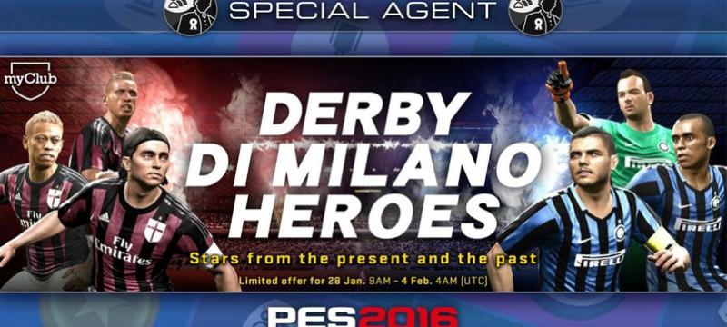 myClub Milan derby