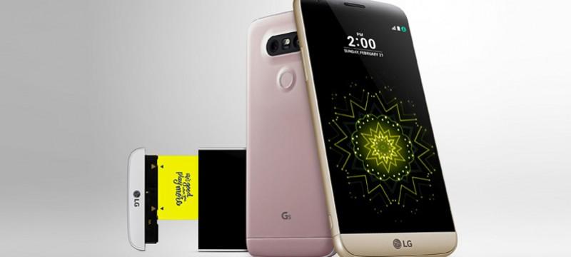Especificaciones LG G5