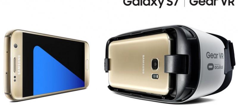 Galaxy S7 caracteristicas