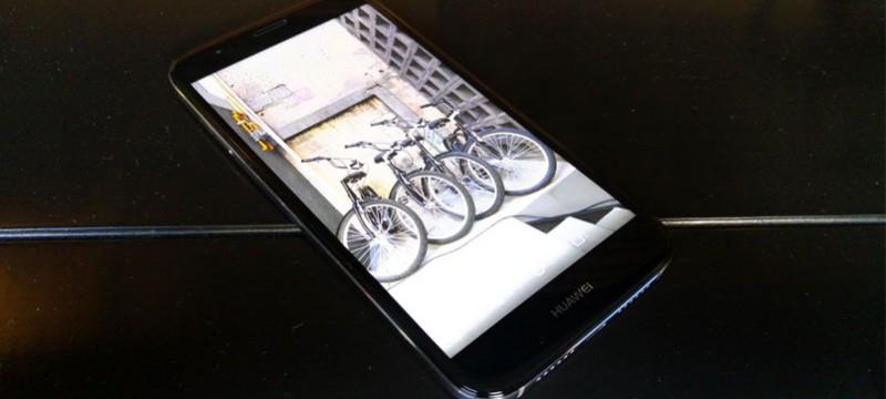 Huawei GX8 Mexico