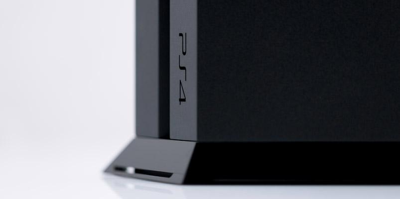 Musashi es la nueva actualización de PlayStation 4