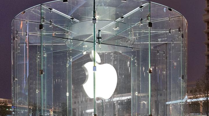 Apple logo pudong