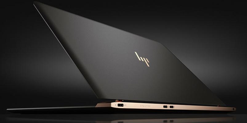 HP Spectre la más delgada con 10.4 mm de grosor