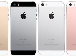 iPhone SE precio Mexico