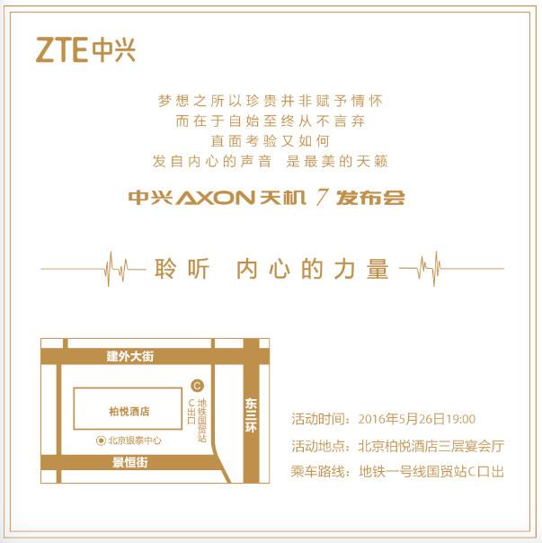 ZTE Axon 7 invitacion prensa