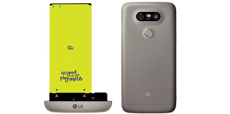 Precio de LG G5 SE que llega a México con Telcel