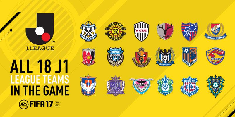 Meiji Yasuda J1 League estará en FIFA 17