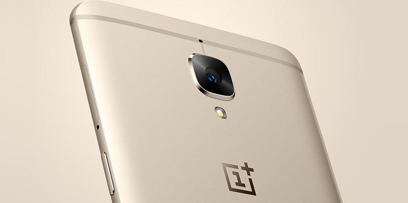OnePlus 3, especificaciones del nuevo smartphone