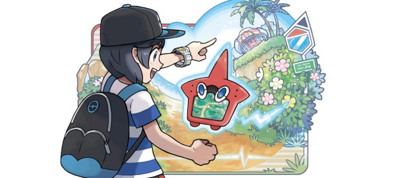 Pokemon Sun y Moon pokedex