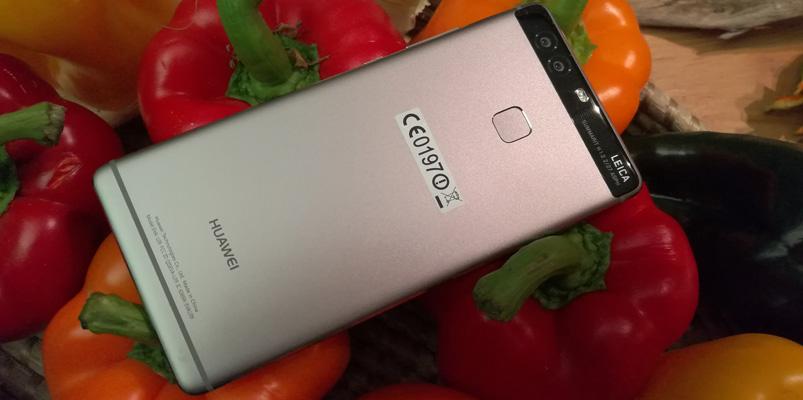 Precio de Huawei P9 que llega a México con Telcel y AT&T