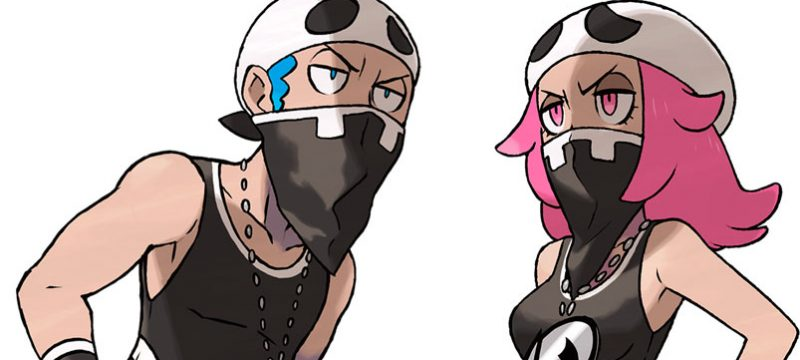 Team Skull Pokemon