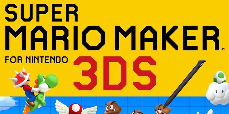Super Mario Maker y más juegos llegarán a Nintendo 3DS