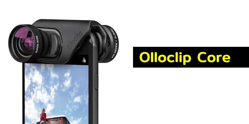Olloclip Core para iPhone 7 y 7 Plus llega a México