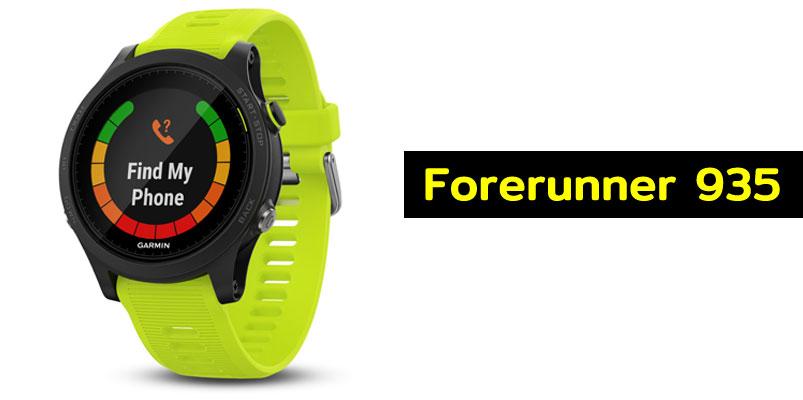 Garmin presenta Forerunner 935 y Running Dynamics Pod