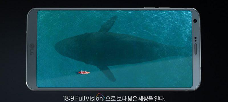 LG G6 FullVision