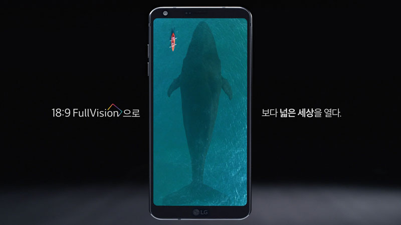 LG G6 FullVision Dolby Vision