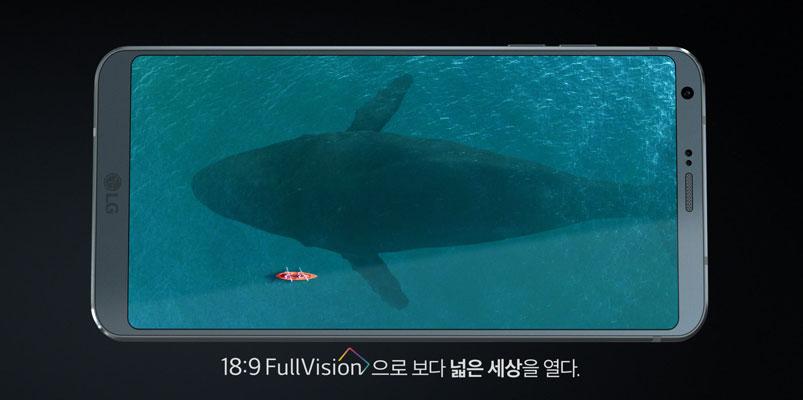 LG G6 el primero con las tecnologías Dolby Vision y Fullvision