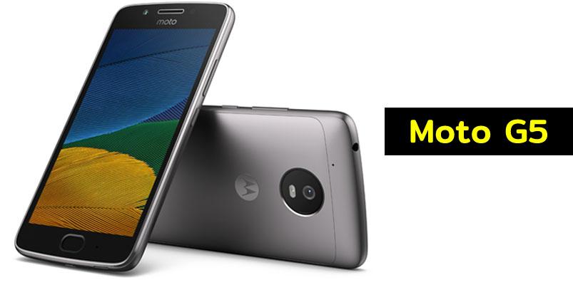 Precio de Moto G5 en México con AT&T y Movistar