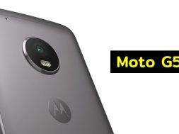 Moto G5 Plus Mexico
