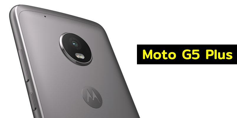 Precio de Moto G5 Plus que llega a México con AT&T y Movistar