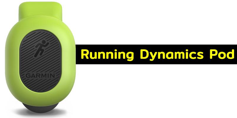 Running Dynamics Pod
