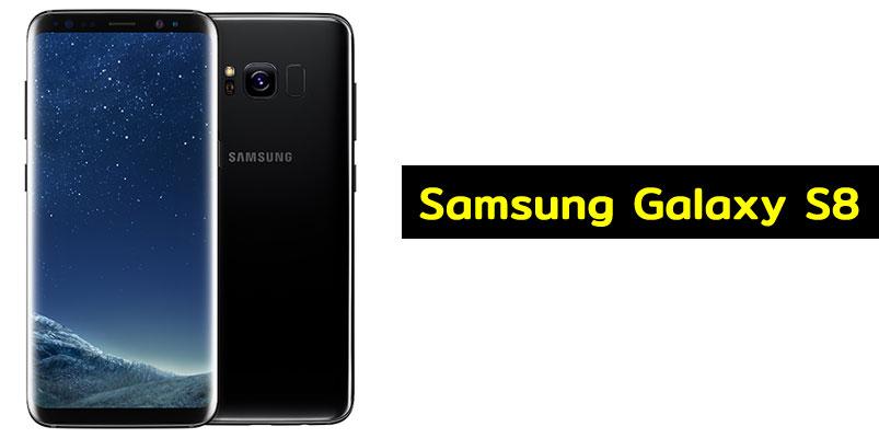Características del nuevo Samsung Galaxy S8 y S8+