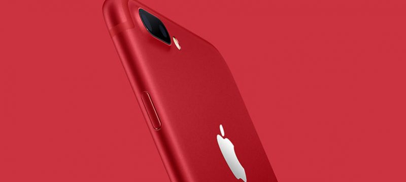 iPhone-7 (Product)RED