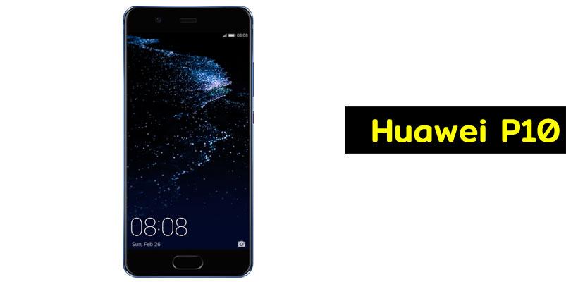 Precio de Huawei P10 en México en Telcel y AT&T
