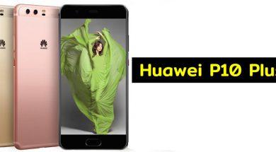 Huawei P10 Plus Mexico Telcel