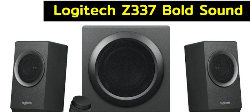 Logitech Z337 Bold Sound