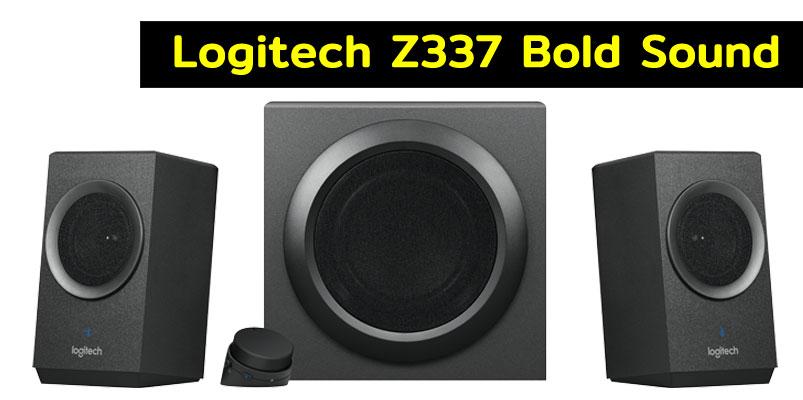 Precio de Logitech Z337 Bold Sound con Bluetooth en México