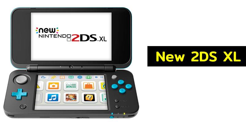 La New Nintendo 2DS XL es igual de poderosa que New 3DS XL