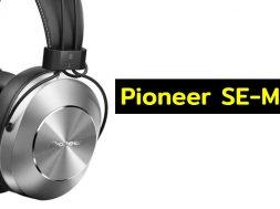 Pioneer SE-MS7BT