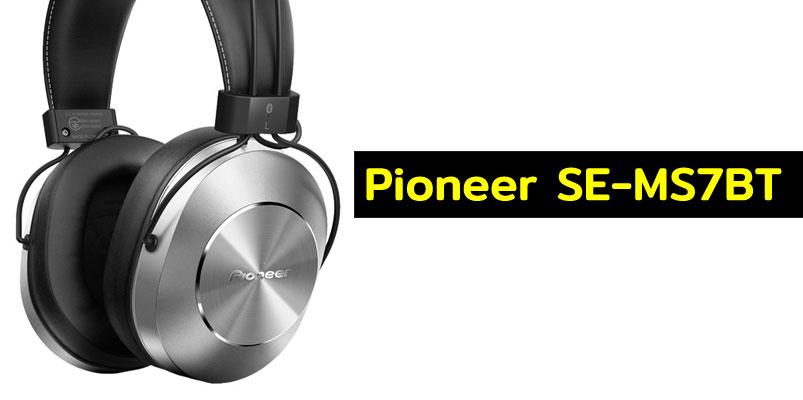 Pioneer SE-MS7BT son los nuevos audífonos Hi-Res en México