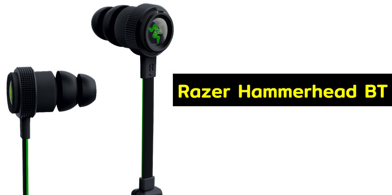Razer Hammerhead V2 ahora con modelo Bluetooth e iOS Lightning