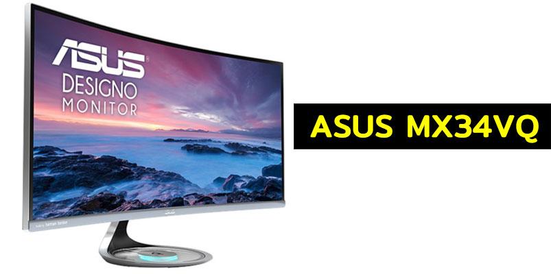 ASUS Designo Curve MX34VQ con QHD y Qi para gamers