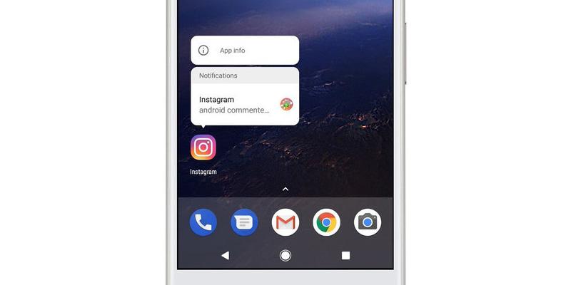 Android O notificaciones