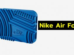 Nike Air Force 1 iPhone protector
